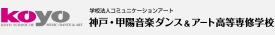 大阪アニメ・声優&eスポーツ専門学校